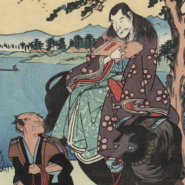 Riding an Ox by Hiroshige (1797 - 1858)