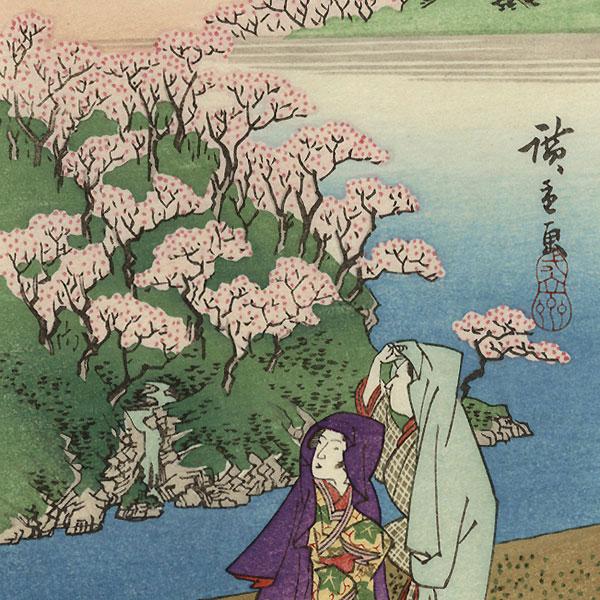 Keishi, Arashiyama by Hiroshige (1797 - 1858)
