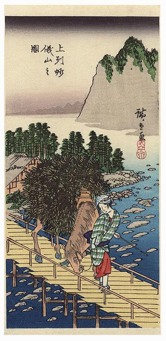 Kozuke Province, Miyogizan by Hiroshige (1797 - 1858)