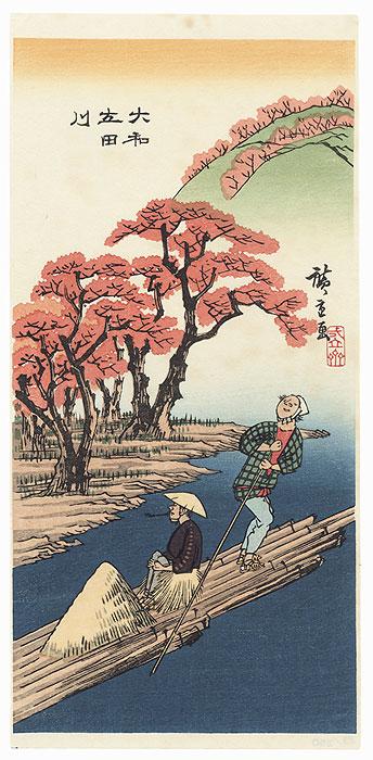 Yamato Province, Tatsutagawa by Hiroshige (1797 - 1858)