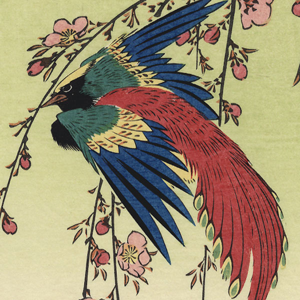 Magpie by Hiroshige (1797 - 1858)