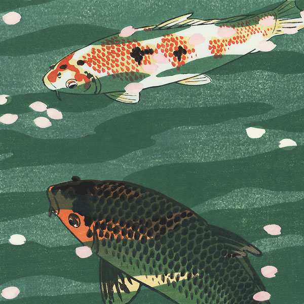 Carp by Shiro Kasamatsu (1898 - 1991)