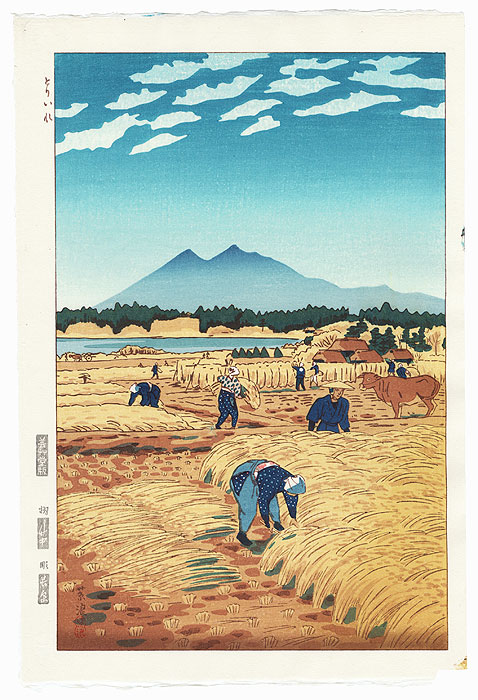 Harvesting, 1953 by Shiro Kasamatsu (1898 - 1991)