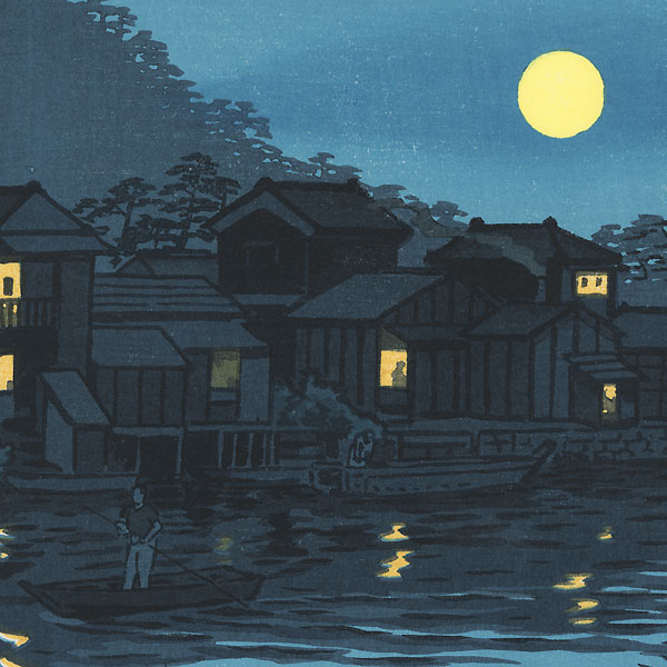 Rising Moon at Katase River, 1953 by Shiro Kasamatsu (1898 - 1991)