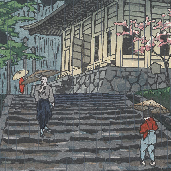 Konjikido at Hiraizumi, 1954 by Shiro (1898 - 1991)