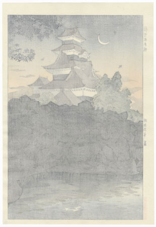 Matsumoto Castle in Shinsu, 1934 by Shiro Kasamatsu (1898 - 1991)