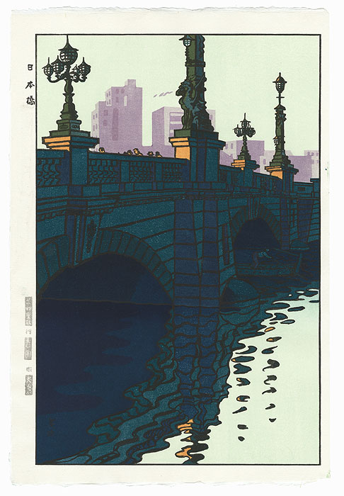 Nihon Bridge, 1956 by Shiro Kasamatsu (1898 - 1991)