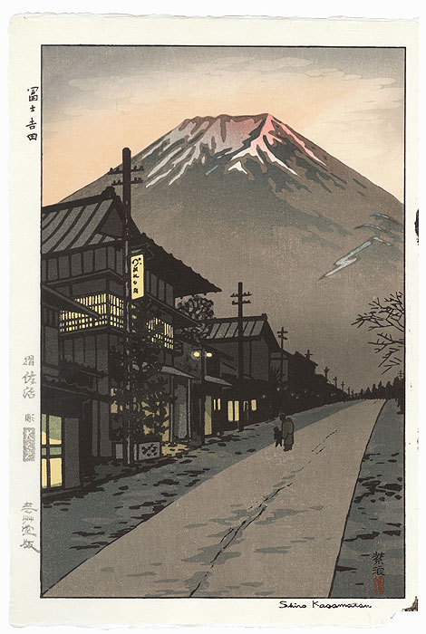 Mt. Fuji from Yoshida, 1958 by Shiro Kasamatsu (1898 - 1991)