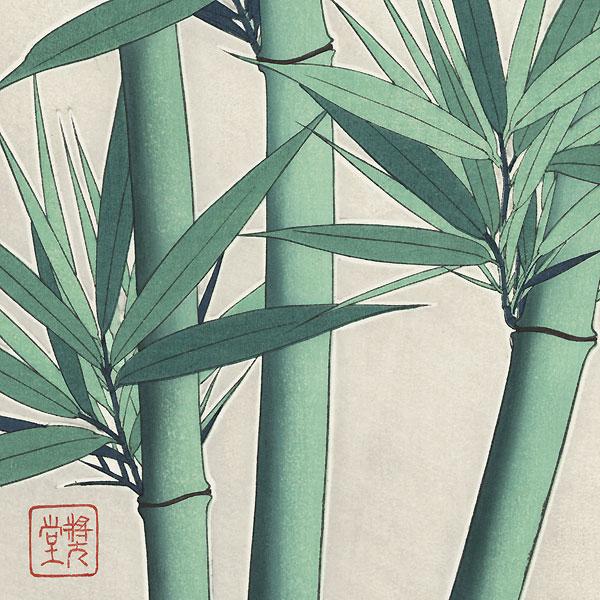 Bamboo (Left) by Kawarazaki Shodo (1889 - 1973)