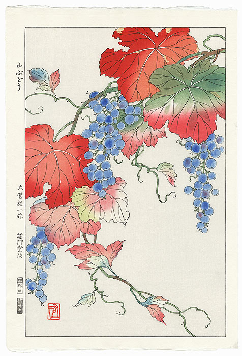 Grape Vine by Kawarazaki Shodo (1889 - 1973)