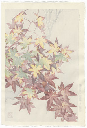 Maples Leaves by Kawarazaki Shodo (1889 - 1973)