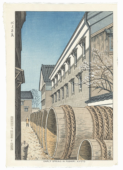 Early Spring in Fushimi, Kyoto, 1953 by Takeji Asano (1900 - 1999)