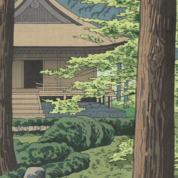 Early Summer at Sanzen-in Temple, Kyoto, 1953 by Takeji Asano (1900 - 1999)