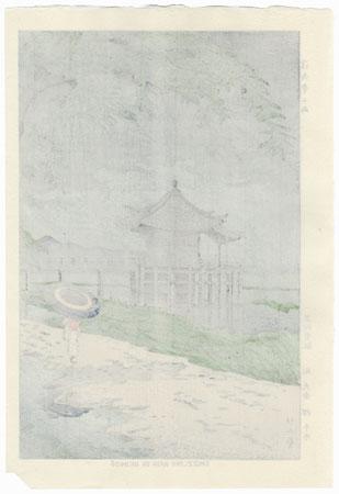 Drizzling Rain in Ukimido, 1950 by Takeji Asano (1900 - 1999)