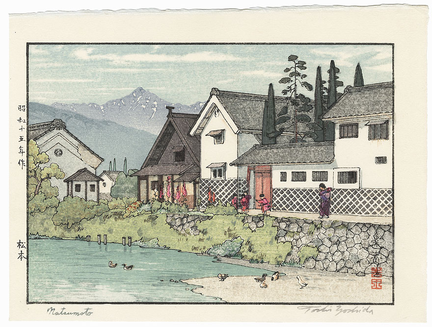 Matsumoto,1940 by Toshi Yoshida (1911 - 1995)