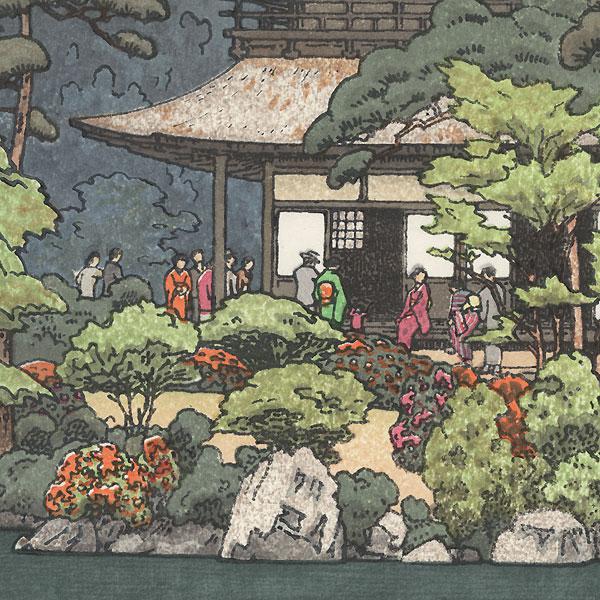 Silver Pavilion-Kyoto, 1951 by Toshi Yoshida (1911 - 1995)