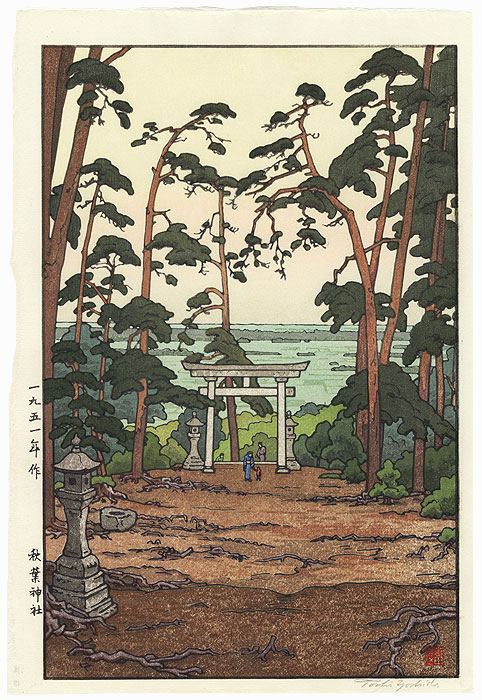 Akiba Shrine, 1951 by Toshi Yoshida (1911 - 1995)