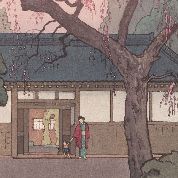 Cherry Blossoms by the Gate, 1951 by Toshi Yoshida (1911 - 1995)