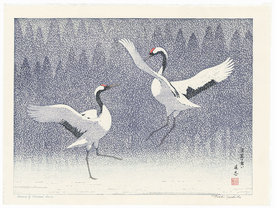 Dance of Eternal Love, 1994 by Toshi Yoshida (1911 - 1995)