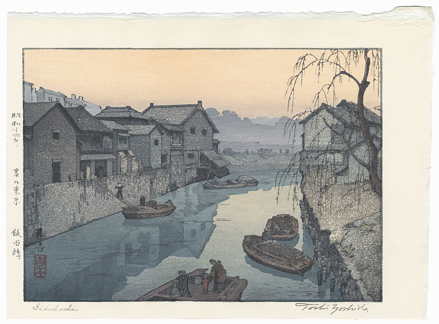 Iidabashi, 1939 by Toshi Yoshida (1911 - 1995)