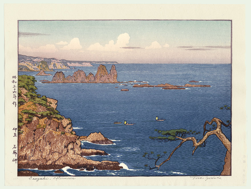 Irozaki, Afternoon by Toshi Yoshida (1911 - 1995)