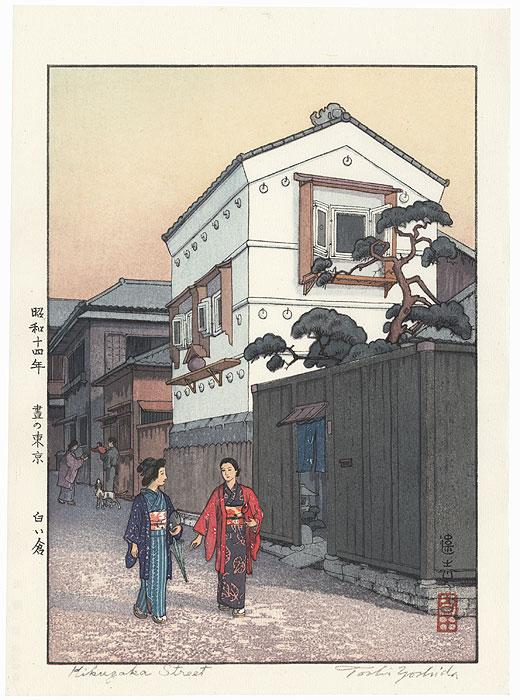 Kikuzaka Street, 1939 by Toshi Yoshida (1911 - 1995)