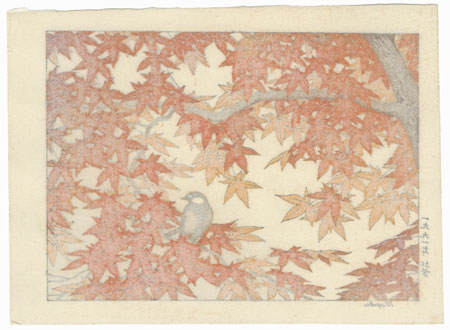 Maple by Toshi Yoshida (1911 - 1995)
