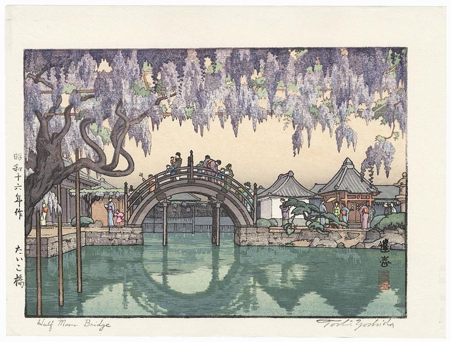 Half Moon Bridge, 1941 by Toshi Yoshida (1911 - 1995)