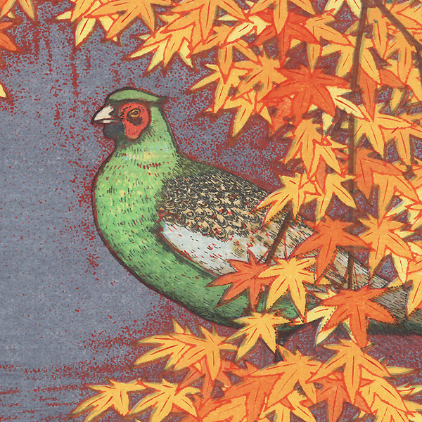 Pheasant and Maple Leaves in Autumn by Toshi Yoshida (1911 - 1995)