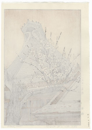 White Plum in the Farmyard, 1951 by Toshi Yoshida (1911 - 1995)