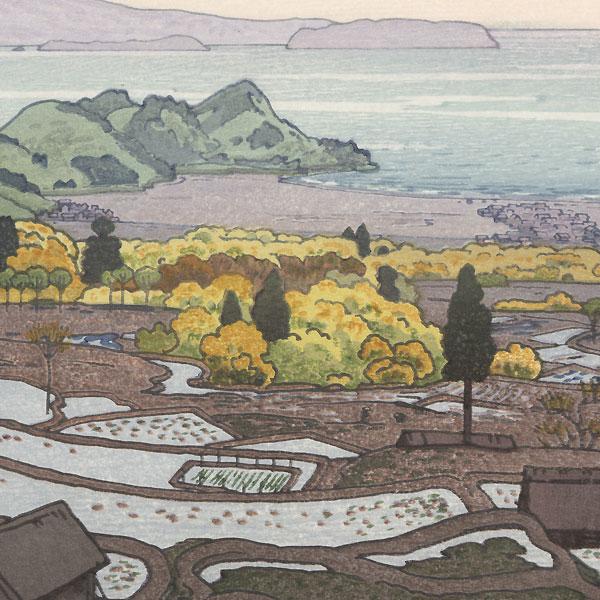 Rice-field in Suizu, 1951 by Toshi Yoshida (1911 - 1995)