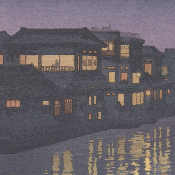 From the Ryogoku Bridge, 1939 by Toshi Yoshida (1911 - 1995)