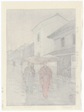Umbrella, 1940 by Toshi Yoshida (1911 - 1995)