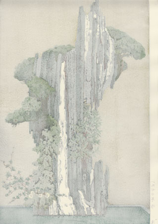Waterfall, 1970 by Toshi Yoshida (1911 - 1995)