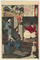 http://www.fujiarts.com/japanese-prints/k291/263k291f.jpg