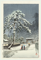 http://www.fujiarts.com/japanese-prints/hasuiwata/hommonjisf.jpg