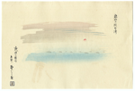 http://www.fujiarts.com/japanese-prints/c100/065c100f.jpg