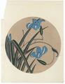 http://www.fujiarts.com/japanese-prints/c87/66c87f.jpg