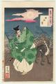 http://www.fujiarts.com/japanese-prints/k258/42k258f.jpg