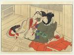 http://www.fujiarts.com/japanese-prints/c79/122c79f.jpg