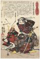http://www.fujiarts.com/japanese-prints/k302/106k302f.jpg