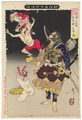 http://www.fujiarts.com/japanese-prints/k317/239k317f.jpg