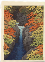 http://www.fujiarts.com/japanese-prints/gallery/hasui/agatsuma_gorge_1943.jpg