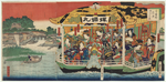 http://www.fujiarts.com/japanese-prints/k291/195k291f.jpg