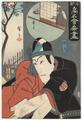 http://www.fujiarts.com/japanese-prints/k292/11k292f.jpg