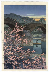 http://www.fujiarts.com/japanese-prints/gallery/hasui/evening_at_the_kintaibashi_in_spring_1947.jpg