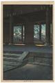 http://www.fujiarts.com/japanese-prints/k341/131k341f.jpg