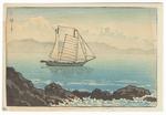 http://www.fujiarts.com/japanese-prints/r72/051r72f.jpg