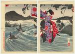 http://www.fujiarts.com/japanese-prints/k276/264k276f.jpg