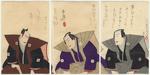 http://www.fujiarts.com/japanese-prints/k300/244k300f.jpg